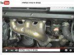 Ошибка p0030 ford – Рестайл Ошибка двигателя P0030 – Ремонт